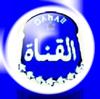 FC El Qanah logo