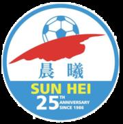 FC Sun Hei logo