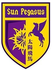 FC Sun Pegasus FC logo