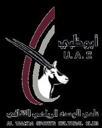 FC Al-Wahda logo