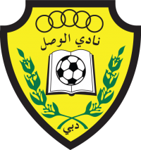 FC Al Wasl logo
