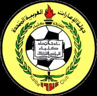 FC Al-Ittihad Kalba logo