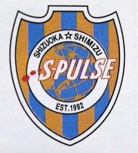 FC Shimizu S-Pulse logo