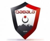 FC Gabala logo
