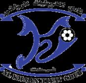 FC Al Kharaitiyat logo