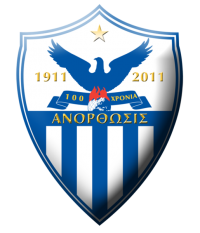 FC Anorthosis Famagusta logo