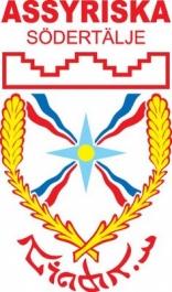 FC Assyriska Föreningen logo