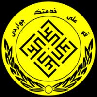 FC Fajr Sepasi logo
