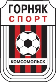 FC Hirnyk-Sport logo