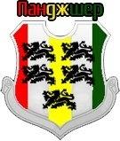 FC Panjsher logo