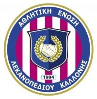 FC Kalloni logo