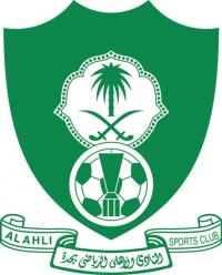 FC Al-Ahli Jeddah logo