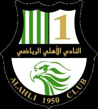 FC Al Ahli Doha logo
