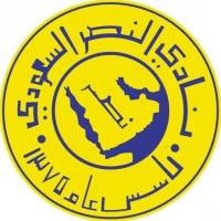 FC Al Nassr logo