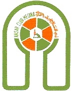 FC Al-Ansar logo