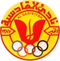 FC Al-Qadisiyah logo