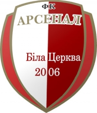 FC Arsenal Bila Tserkva logo