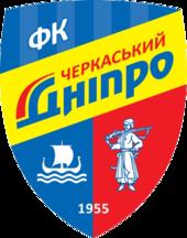 FC Slavutych Cherkasy logo