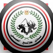 FC El-Gaish logo
