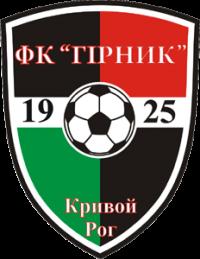 FC Hirnyk Kryvyi Rih logo