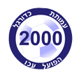 FC Hapoel Acre logo