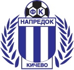FC Napredok logo