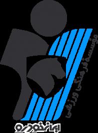 FC Paykan logo