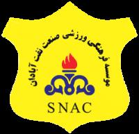 FC Sanat Naft logo