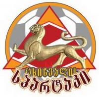FC Spartaki Tskhinvali logo