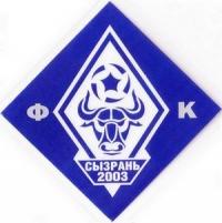 FC Syzran-2003 logo