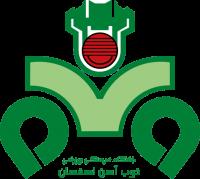FC Zob Ahan logo