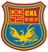 FC Xinjiang Tianshan logo