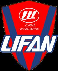 FC Chongqing Lifan logo