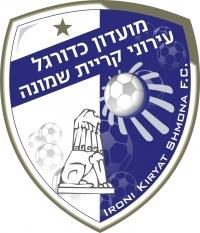 FC Hapoel Ironi Kiryat Shmona logo