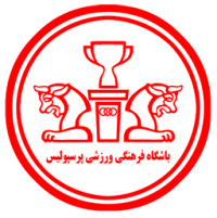 Persepolis Best Videos Matches Goals Football Top Com