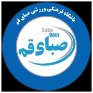 FC Saba Qom logo