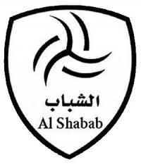 FC Al Shabab logo