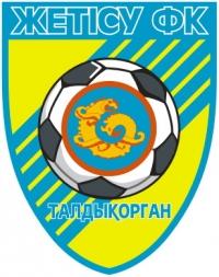 FC Zhetysu logo