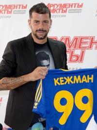 Mateja Kežman photo