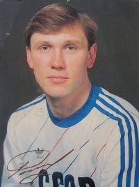 Sergei Rodionov photo