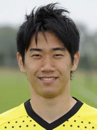 Shinji Kagawa photo
