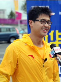 Chen Jie photo