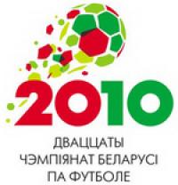Flag of Belarusian First League