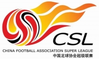 Flag of Chinese Super League