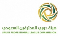 Flag of Saudi Professional League