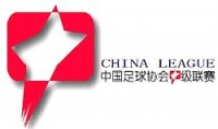 Flag of China League One