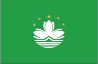 Flag of Macau